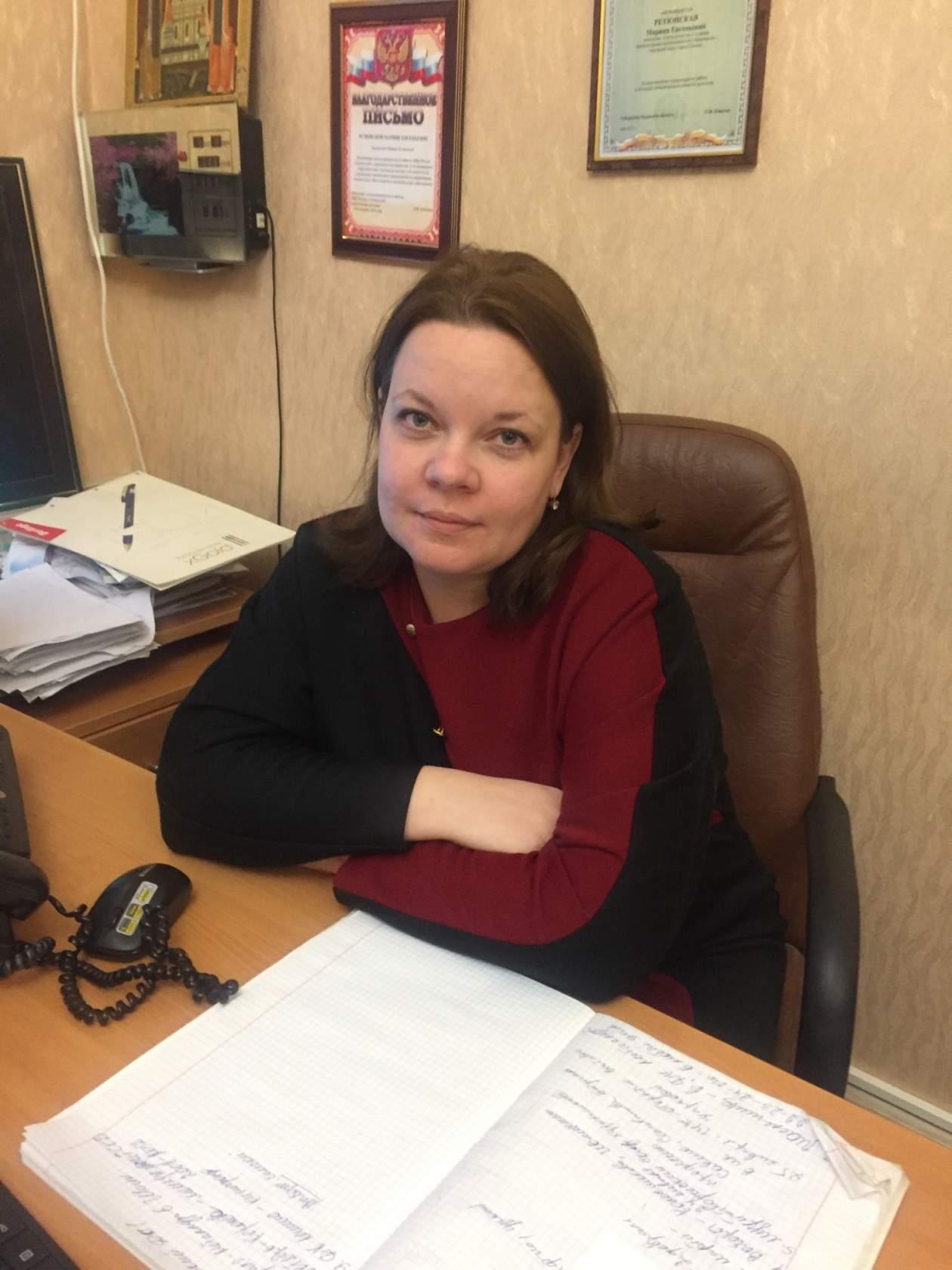 Ирина Олеговна Мирошкина