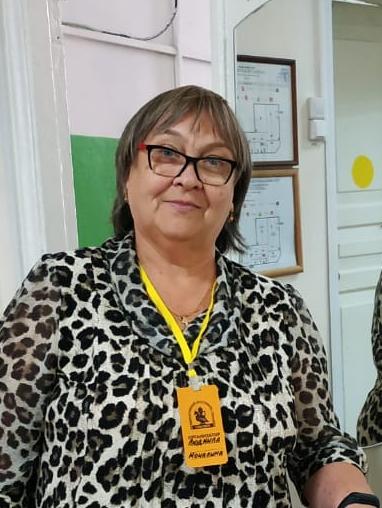 Людмила Вячеславовна Мочалина