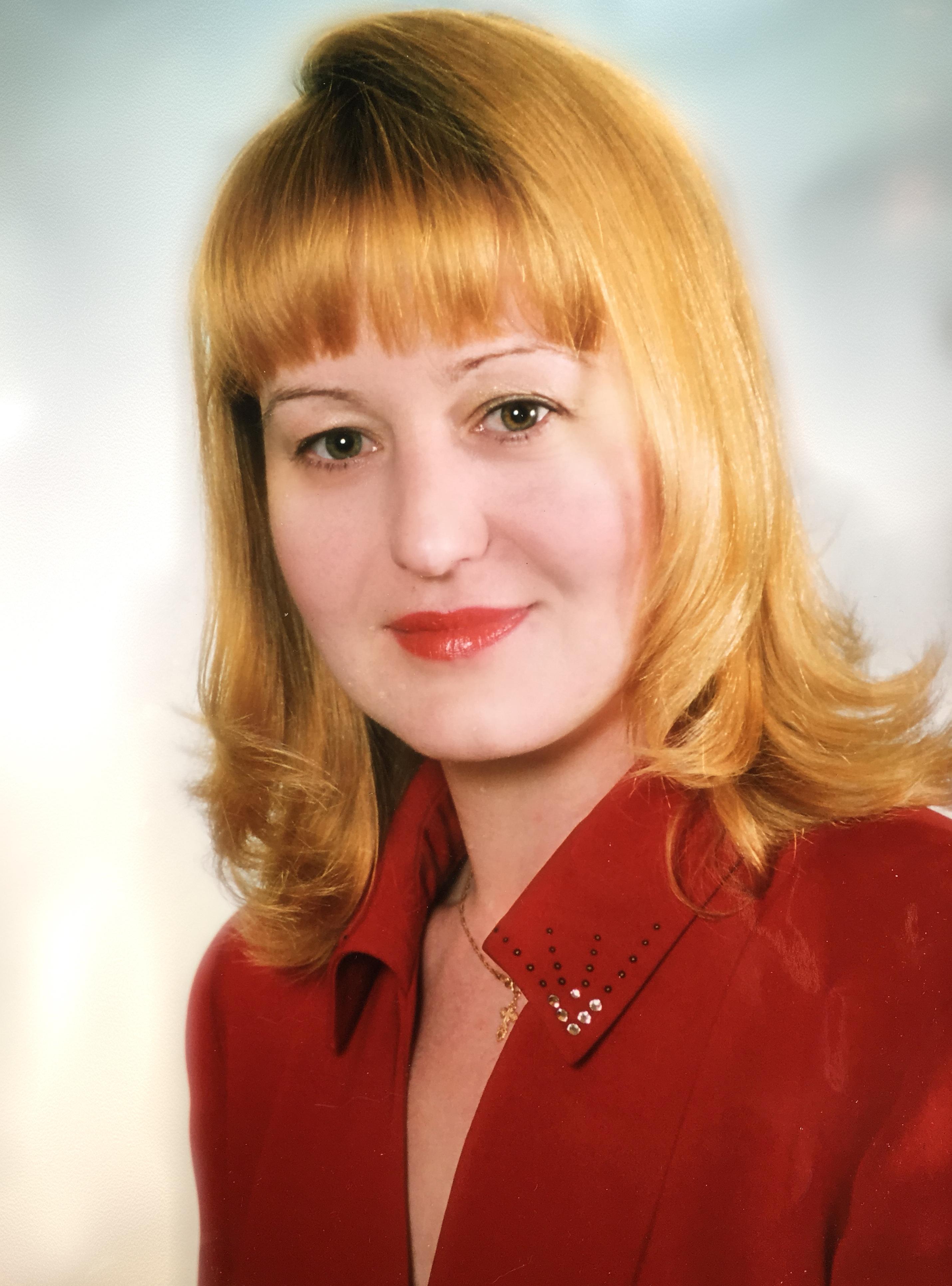 Щекланова Елена Викторовна